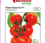 Насіння томата Кристал  F1 0,02г (Clause Франція)