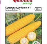 Насіння кукурудзи цукрової Добриня F1 20шт (Lark seeds США)