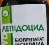 Лепідоцид 300мл