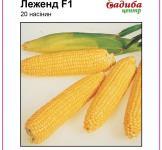 Насіння кукурудзи цукрової Леженд F1 20шт (Clause Франція)