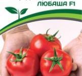 Насіння помідора Любаша F1 0,1г (Партнер)