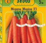 Морква Маріон F1 5м (Sedos Чехія)