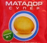 Матадор супер 30г
