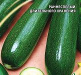 Насіння кабачка Мавр 1г (Гавриш)
