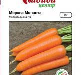 Насіння моркви Монанта 2г (Rijk Zwaan Нідерланди)