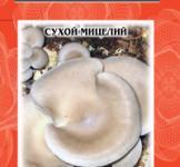 Насіння сухий міцелій грибів Морське вушко 10г