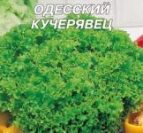 Насіння салата Одеський кучерявець 10г