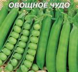 Насіння гороху Овочеве диво 20г