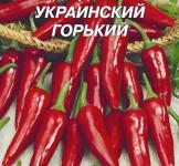 Насіння перцю Український гіркий 3г