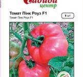 Насіння помідора Пінк Роуз F1 8шт (Yuksel Tohum Туреччина)