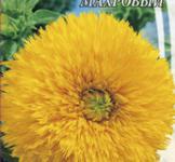 Насіння Соняшника Декоративного Махрового (1,5г)
