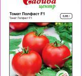 Насіння томата Полфаст  F1 0,05г (Bejo Голландія)