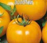 Помідор (томат) Ожаровський золотий 0,2г