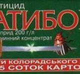 Інсектицид Ратибор 4мл