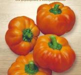 Насіння перцю Ратунда оранжева 0,25г