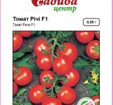 Насіння томата Річі F1 0,05г (Bejo Голландія)