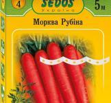 Морква Рубіна 5м (Sedos Чехія)