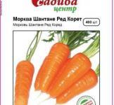 Насіння моркви Шантане Ред Коред 400шт (Nickerson-Zwaan Нідерланди)