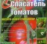 Рятувальник томатів