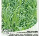 Суданська трава (сорго) 1кг