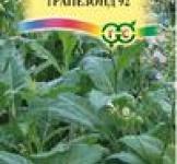 Насіння Тютюну Трапезонд 92 0,01 г  (ТМ Гавриш)