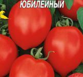 Насіння помідора Гібрид Тарасенко Ювілейний  0,2г