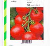 Насіння помідора Толстой F1 100шт (Bejo Нідерланди)