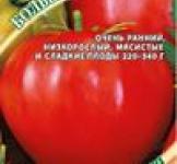 Насіння помідора Велика мамочка 0,1г (Гавриш)