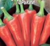 Насіння перцю гострого Український гіркий 0,3г