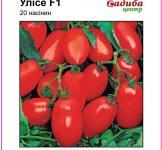 Насіння томата Улісе  F1 20шт (Syngenta Голландія)