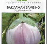 Насіння баклажана Бамбіно 0,2г (Anseme Італія)