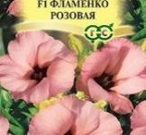 Насіння Еустоми Фламенко рожева (5шт)