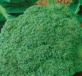 Насіння  капусти  брокколі Вітамінна 0,5г