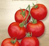 Насіння помідора Волгоградський 323 3г