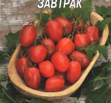 Насіння помідора Британський сніданок 0,1г