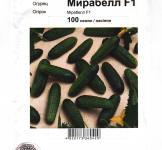 Насіння Огірок Мірабелл F1 100шт (Monsanto Нідерланди)