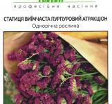 Насіння Кермек (статиця) Пурпурний атракціон 0,1г (Hem Zaden)